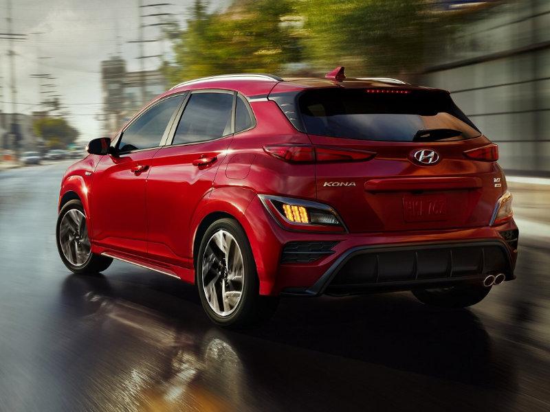 Long Island NY - 2022 Hyundai Kona's Overview